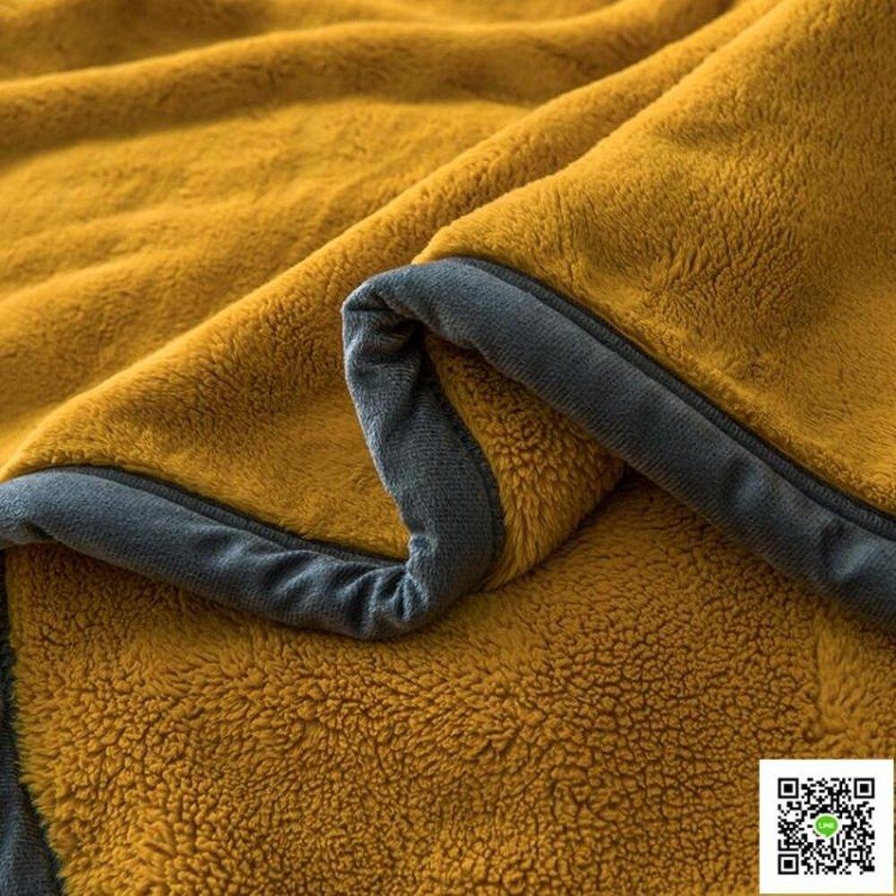 毛毯南極人毛毯蓋毯被子加厚貝貝絨單雙人兒童成人秋冬季休閒毯igo 年貨節預購