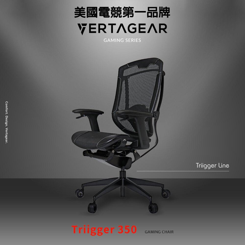 美國電競第一品牌【VERTAGEAR】 TL350電競椅/【極致黑】/人體工學/原廠公司貨