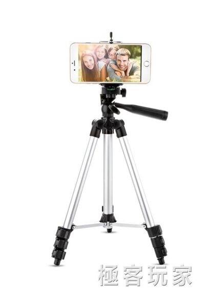 艾卡仕 三腳架手機直播支架夾三角架單反戶外數碼照相機便攜自拍 ATF 極客玩家
