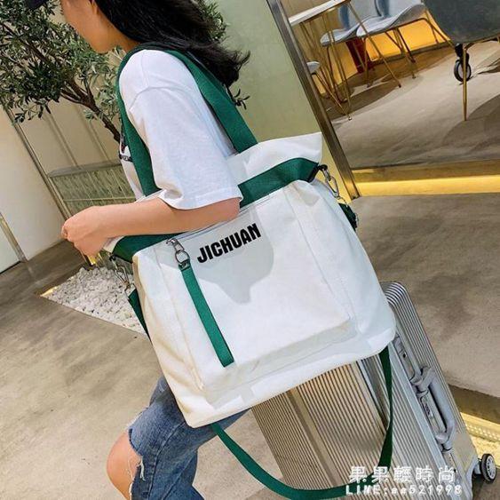 手提包包包學生韓版帆布包斜挎女日系單肩包大容量女2019學生手提托特包