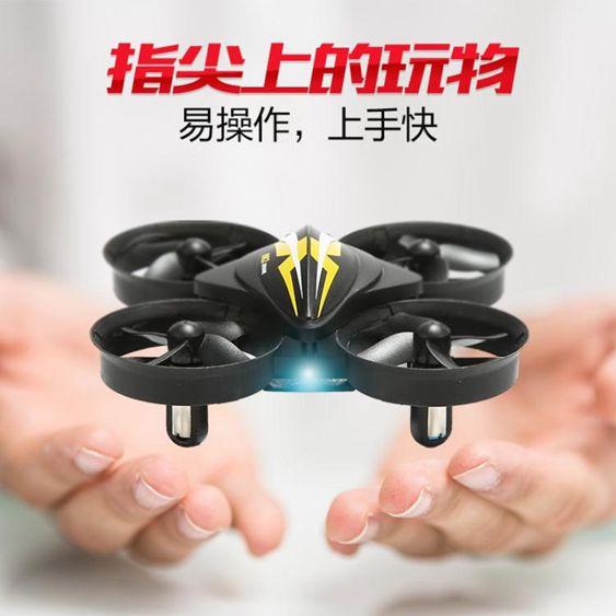 耐摔迷你四軸飛行器充電小型無人機兒童男孩模型遙控直升飛機玩具