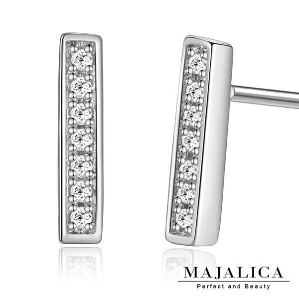 Majalica 純銀耳環 唯一 共3色 PF5058