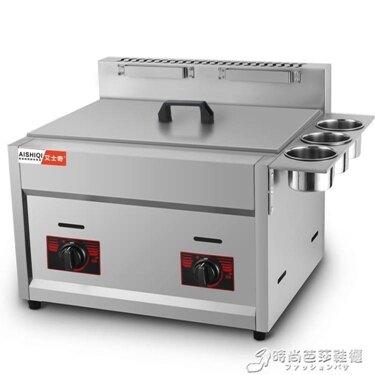 艾士奇雙缸燃氣油炸鍋商用煤氣炸爐炸薯條油炸機麻辣燙關東煮機器WD 喜迎新春
