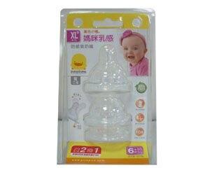 Piyo 黃色小鴨 媽咪乳感防脹氣奶嘴 寬口徑-3入(十字型XL孔)【悅兒園婦幼生活館】