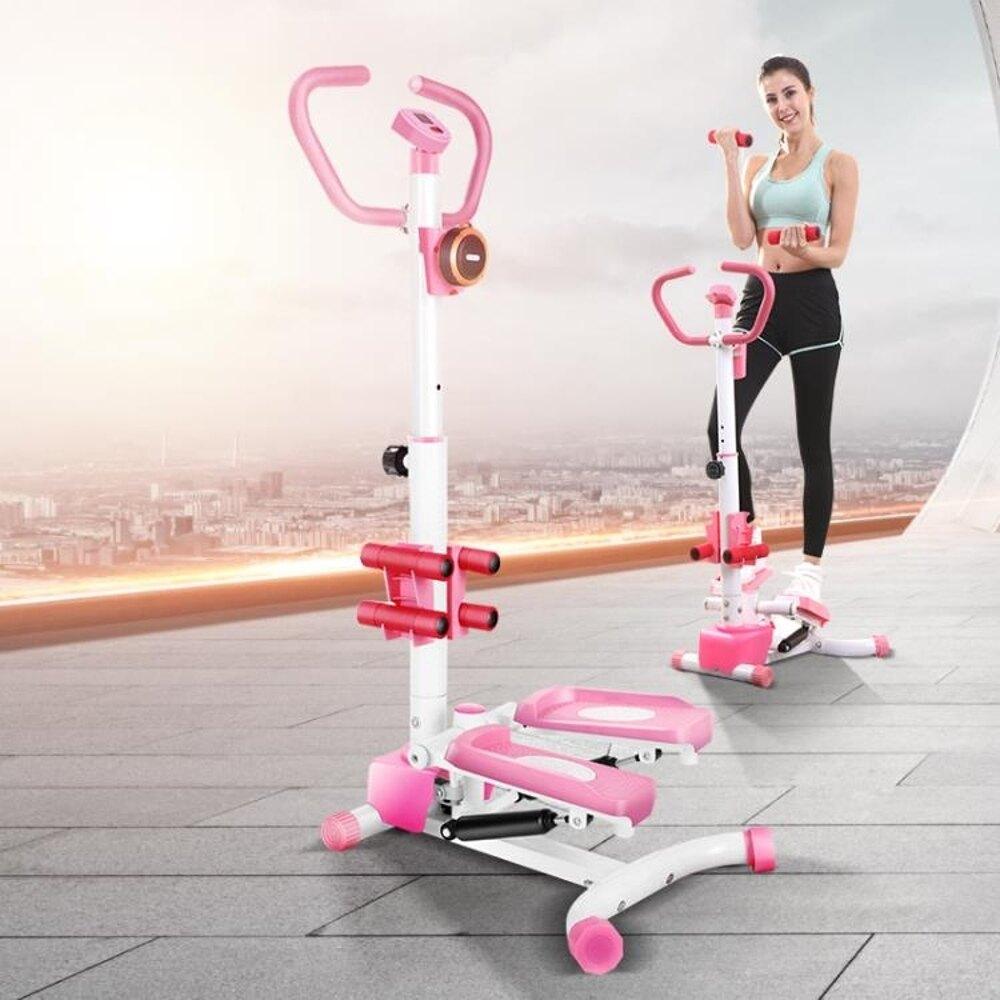 踏步機多功能瘦腿踏步機家用靜音正品原地搖擺登山踩踏腳踏健身器材DF全館免運 維多