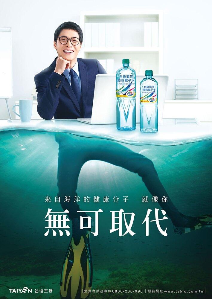 台塩(台鹽)海洋鹼性離子水(1500mlx12瓶) 箱購│9481生活品牌館