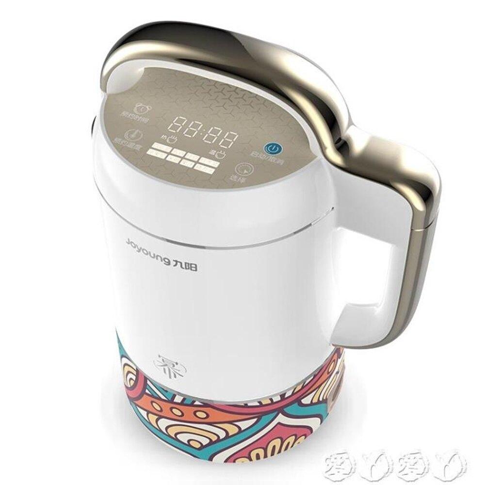 豆漿機 DJ13E-Q11豆漿機約時約溫破壁無渣家用全自動 愛丫愛丫 母親節禮物