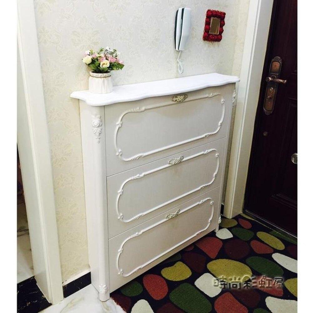 超薄翻斗鞋櫃簡約現代歐式玄關門廳櫃鞋架大容量白色門口17cm田園MBS「時尚彩虹屋」
