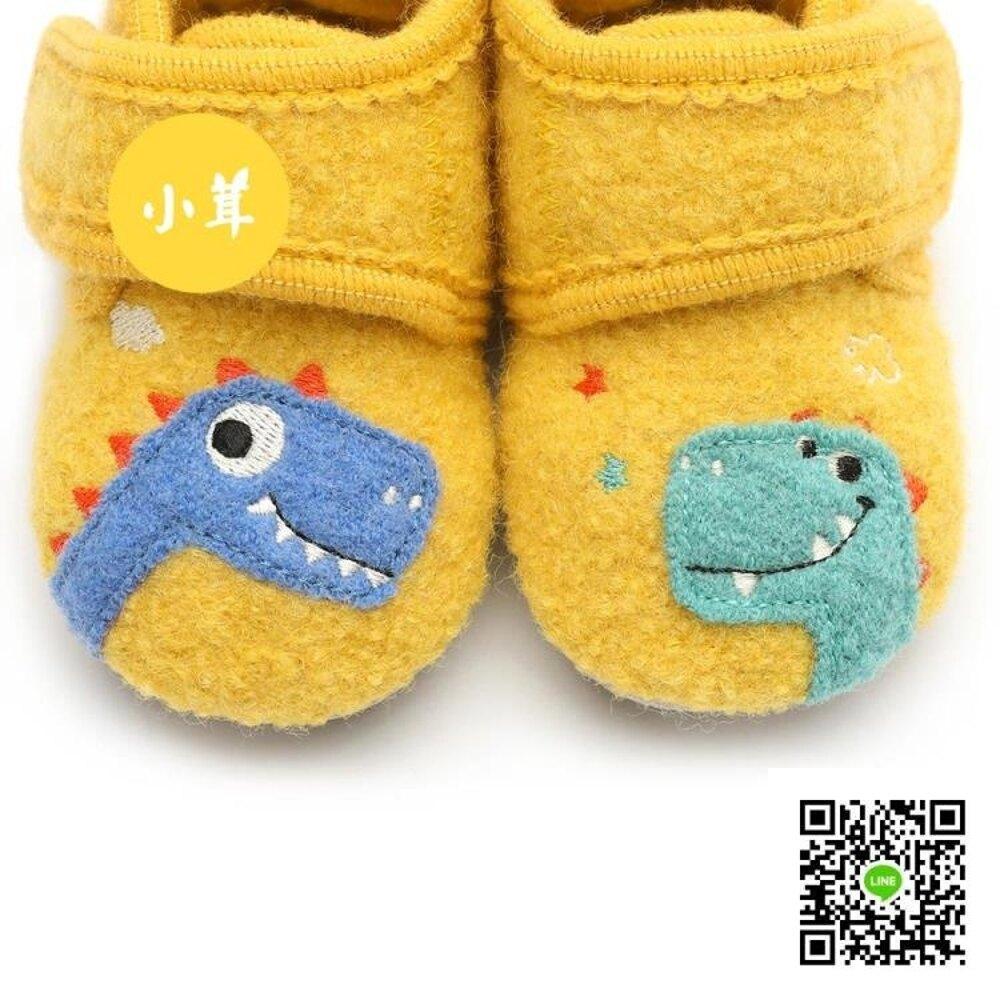 嬰兒學步鞋 小茸冬季新款1-3歲童鞋寶寶室內學步鞋拖鞋純羊毛柔軟透氣超保暖  歐歐流行館