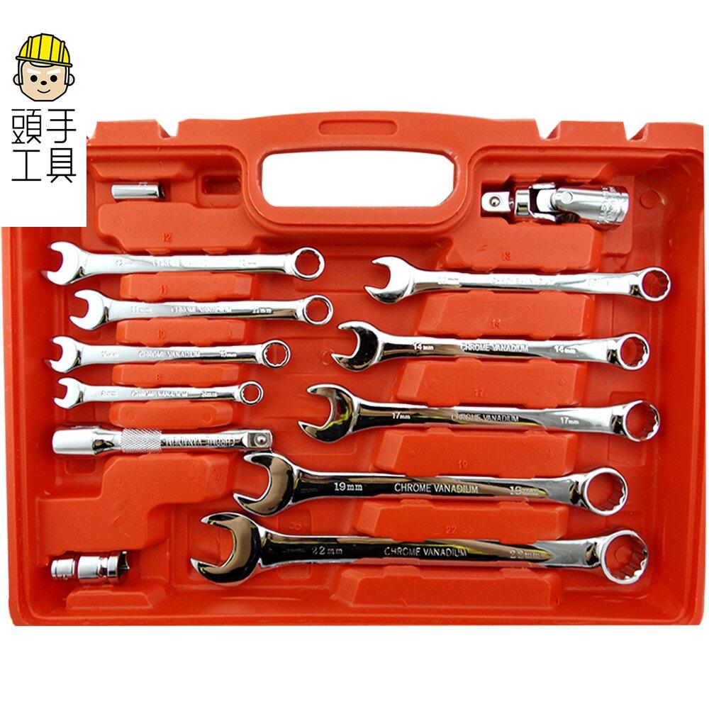 螺絲刀套筒組 套筒組 版手套筒 維修 萬用工具組 手工具 維修工具  82件工具組合 保固 MET-CRV82《頭手工具》