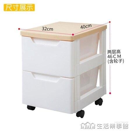 NMS 床頭櫃塑料簡易抽屜式儲物櫃簡約現代多層臥室組裝宿舍床頭收納櫃 生活樂事館 母親節禮物
