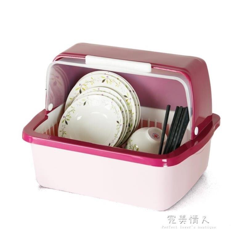 廚房碗筷收納盒碗櫃塑膠帶蓋帶瀝水碗架放碗筷收納箱裝餐具收納盒  聖誕節禮物