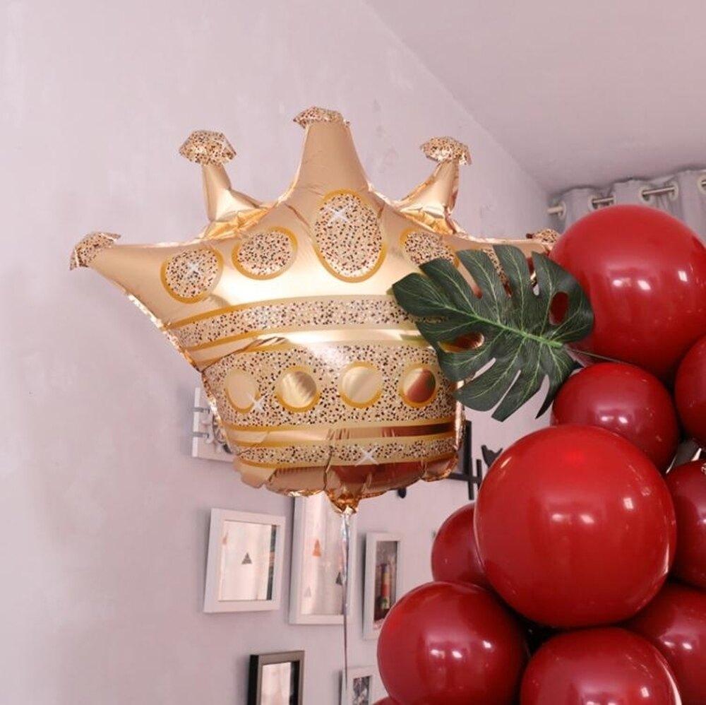 婚慶拱門 寶石紅氣球婚房佈置馬卡龍色套球裝飾婚禮拱門ins瑪瑙紅創意求婚 領券下定更優惠