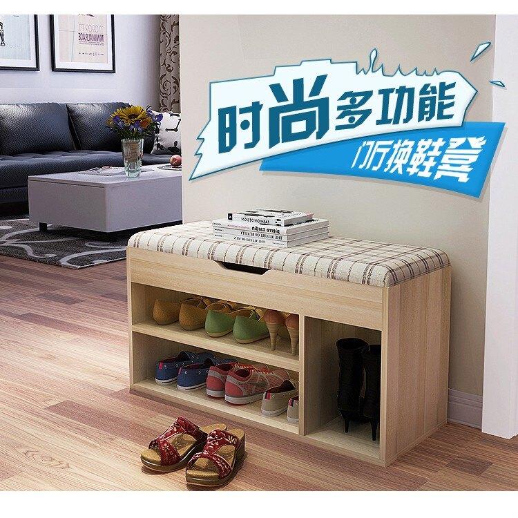 鞋架簡易家用經濟型門口換鞋凳鞋柜多功能儲物凳簡易穿鞋凳防塵