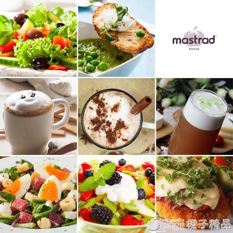 法國mastrad奶油打發器 家用牛奶打泡器 手動咖啡打奶泡杯奶泡機  聖誕節禮物