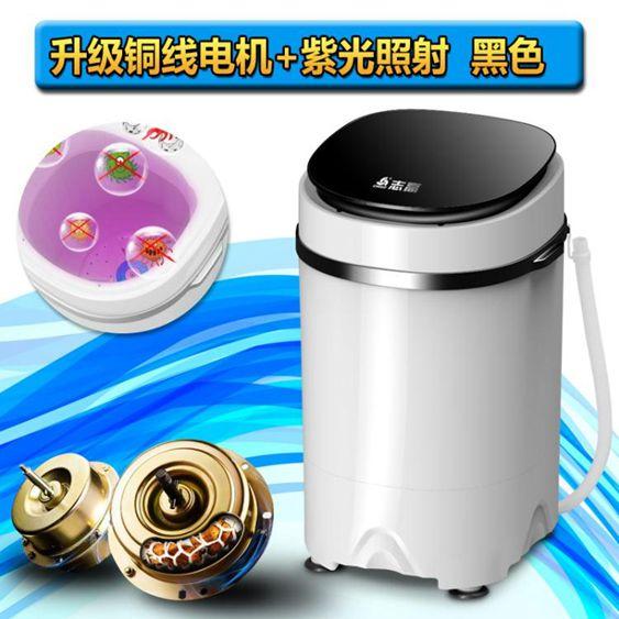 洗脫一體單筒單桶大容量半全自動家用小型迷你洗衣機220v