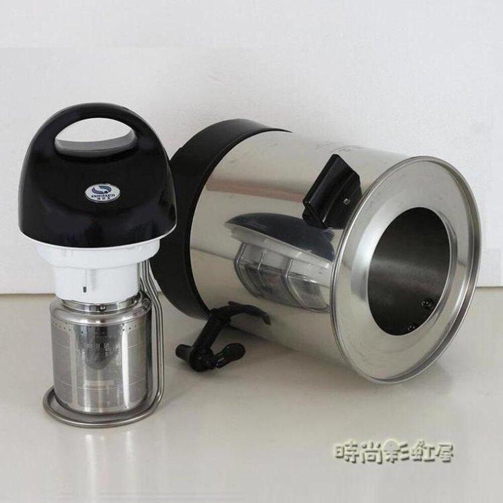 英特耐豆漿機商用9升加熱全自動大容量不銹鋼免濾早餐飯店磨漿機MBS「時尚彩虹屋」