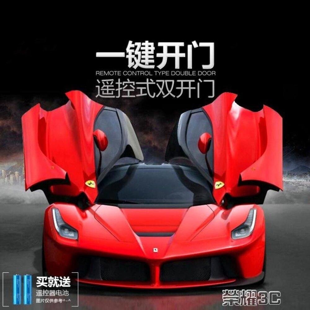 免運 兒童遙控車 超大型遙控汽車可開門方向盤充電動遙控漂移賽車男孩兒童玩具跑車