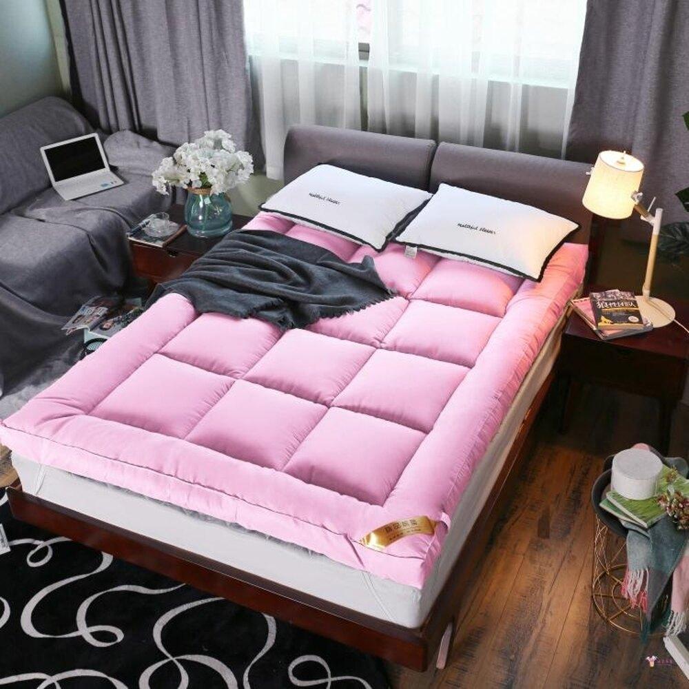 保潔墊 加厚羽絲絨床墊1.5米1.8X2.0m2.2墊被褥子超柔軟1.35背五星級酒店T 5色