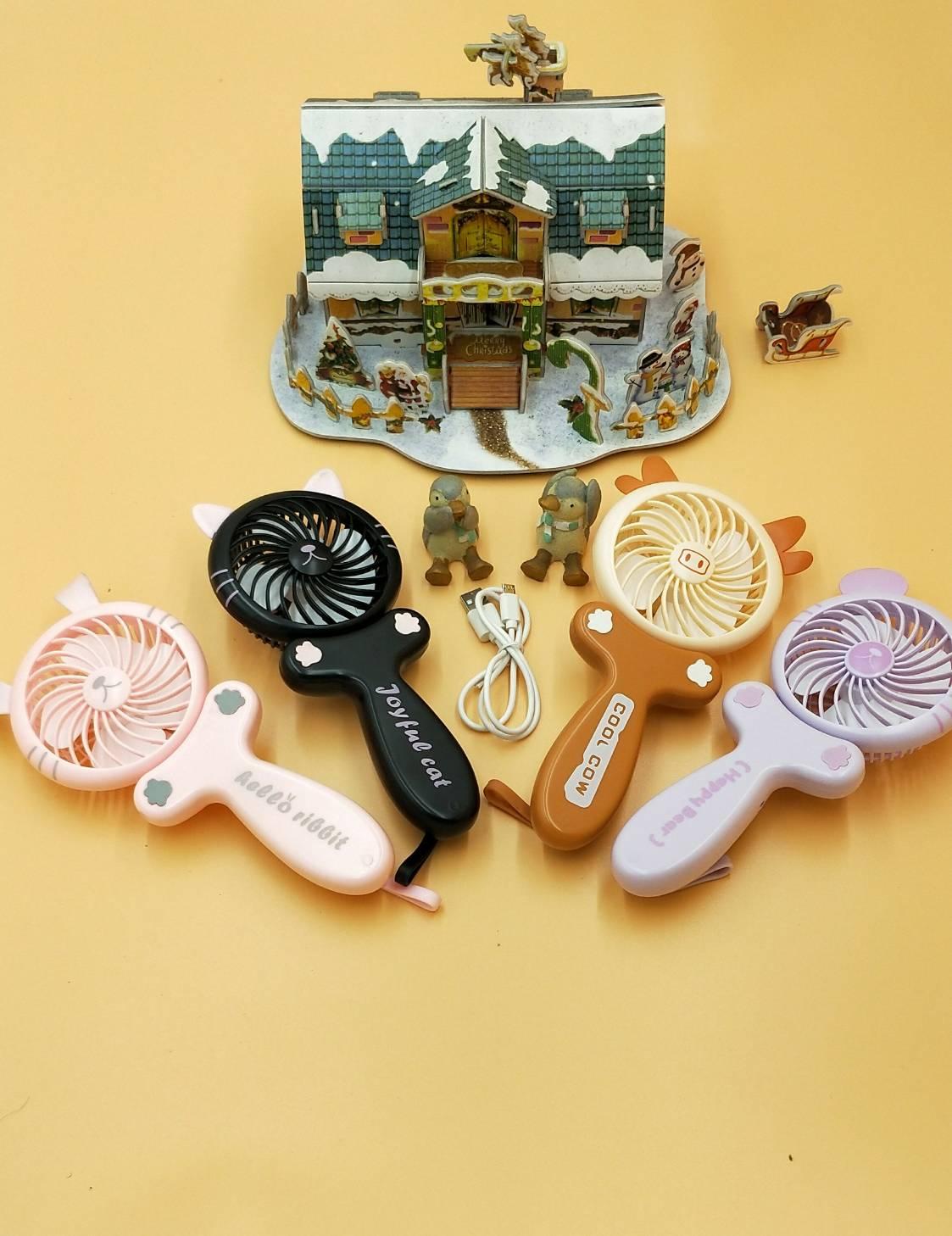 *好管家*BB011LT-S251USB造型充電扇風扇.手持風扇.小風扇