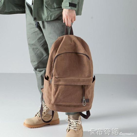 新款雙肩包男休閒簡約帆布包背包旅行包學生書包男時尚潮流