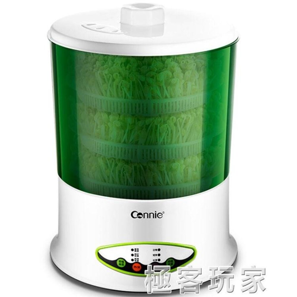 豆芽機家用全自動生綠豆芽罐盆豆牙發牙菜 多功能 ATF 220V 極客玩家
