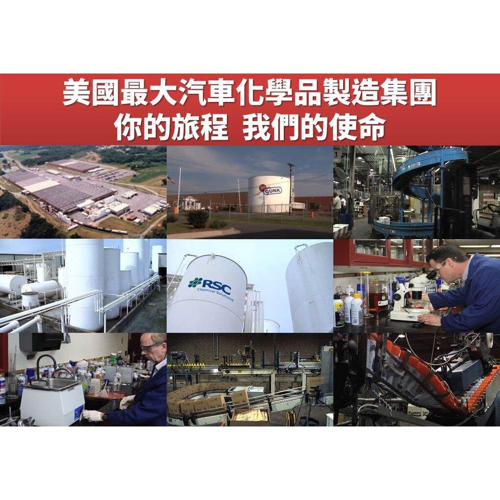 GUNK 強效柴油精 柴油添加劑 燃油添加劑 12入
