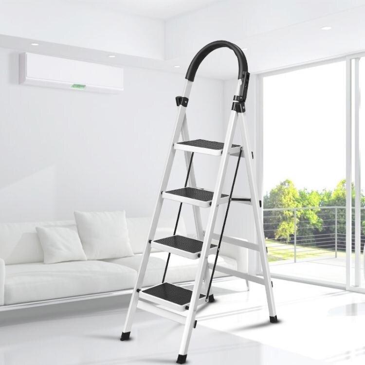 家用便攜折疊梯子加固加厚人字梯簡易防滑踏板梯部分 領券下定更優惠