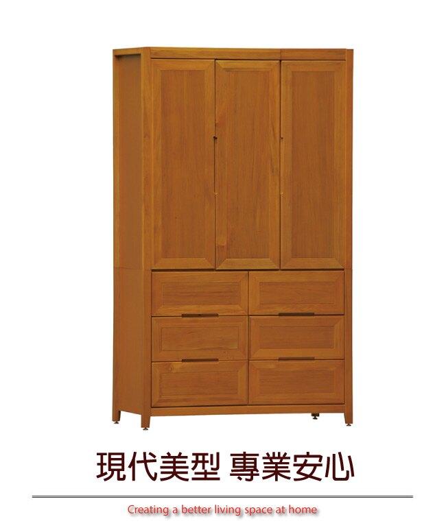 【綠家居】舒活 時尚4尺實木三門衣櫃/收納櫃(吊衣桿+六抽屜)