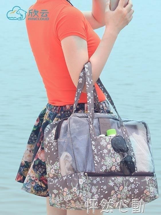防水包 沙灘游泳包干濕男女防水包便攜收納包大容量洗澡袋旅行洗漱行李包