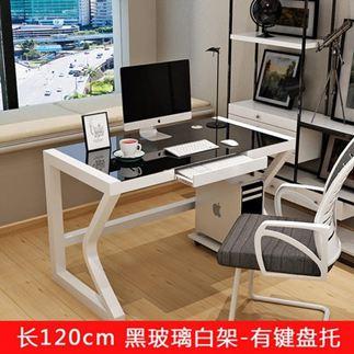 書桌電腦桌子簡約現代學習桌鋼化玻璃電腦桌臺式家用簡易寫字臺