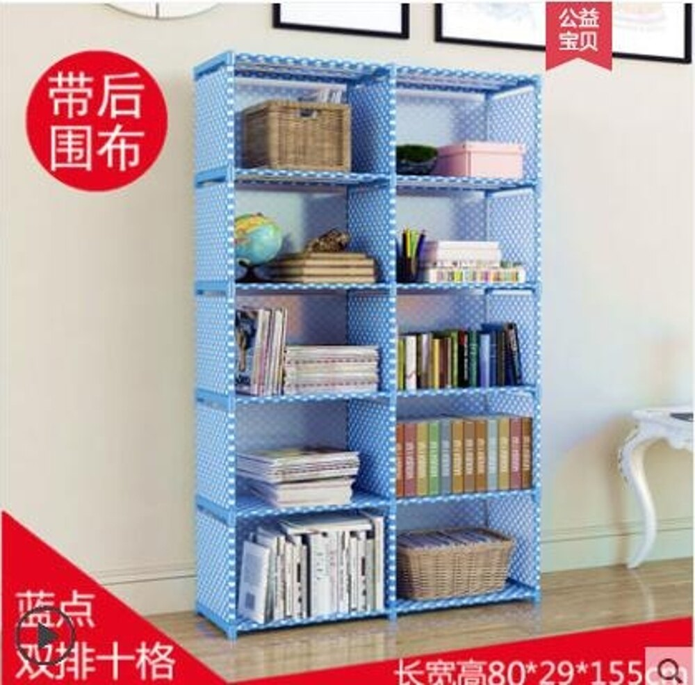 簡易書架置物架落地桌上書櫃簡約現代學生用兒童儲物架收納組合櫃LX 清涼一夏特價
