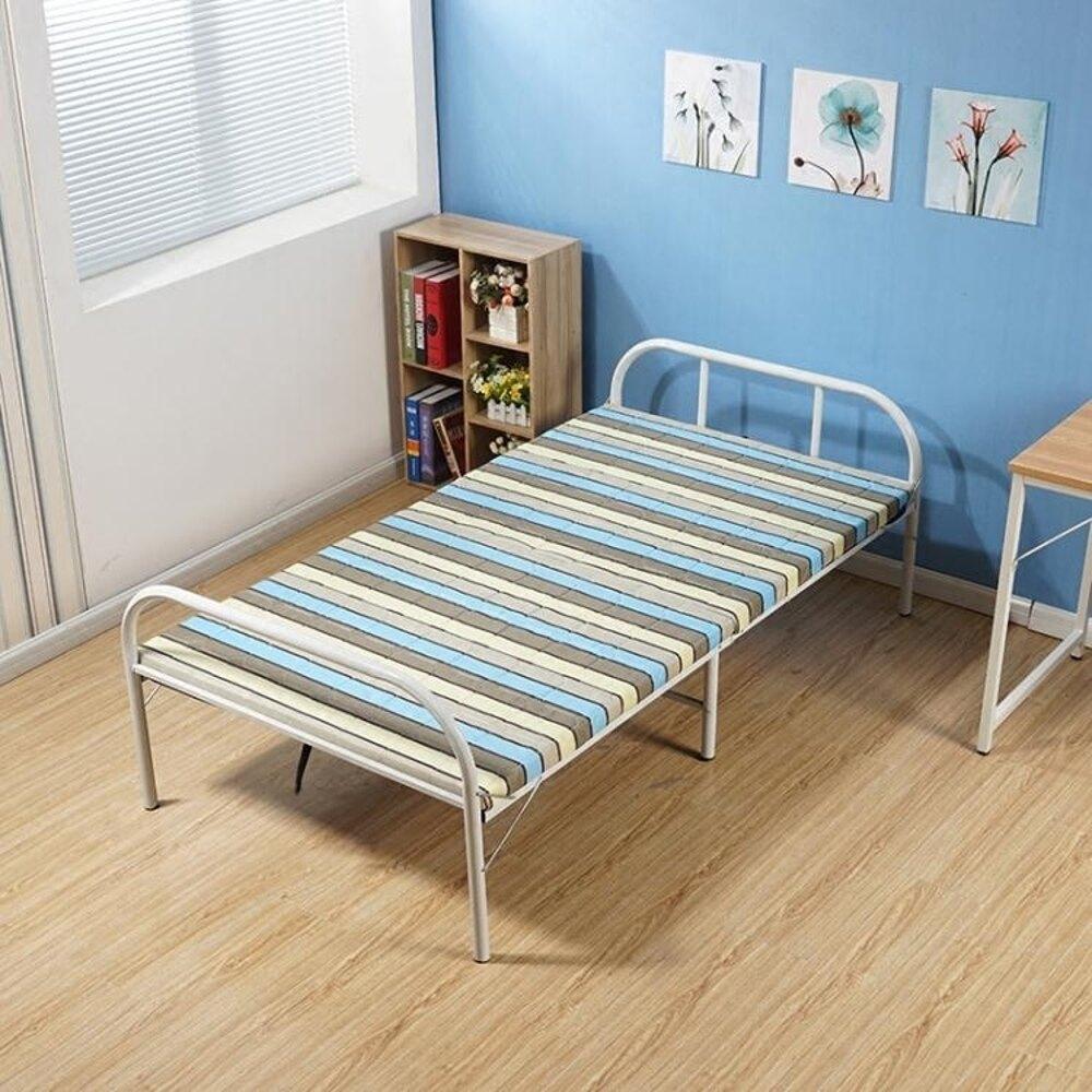 折疊床單人床簡易辦公室午休床成人午睡床加固雙人床陪護床木板床188*37*75公分