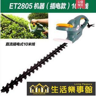 電動綠籬剪綠化修枝剪刀園林工具籬笆院修枝機雙刃家用小型修剪機