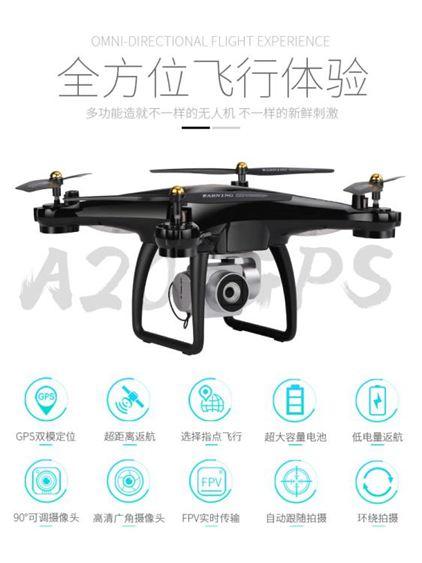 4K專業無人機航拍飛行器5G高清遠距圖傳遙控飛機智能跟隨返航 MKS免運