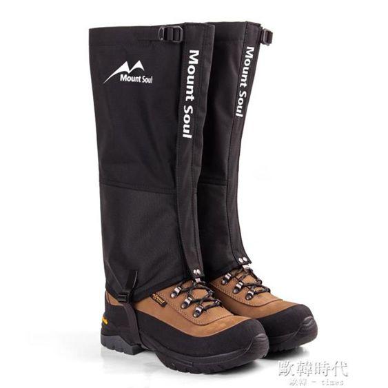 戶外登山男女兒童沙漠防沙防水防雪防蛇徒步裝備護腿腳套鞋套雪套