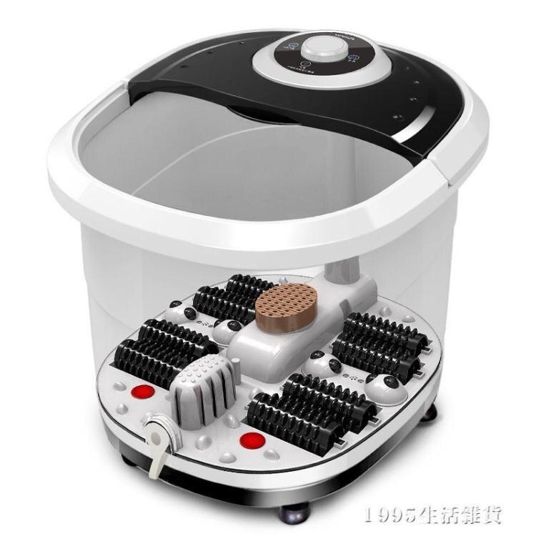 泡腳機 璐瑤足浴盆洗腳器泡腳全自動電動加熱按摩足療機浴足老人家用恒溫 NMS 220V 清涼一夏特價