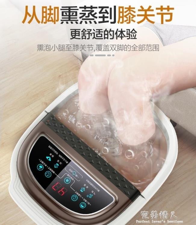 泡腳機-全自動洗腳盆智慧電動加熱按摩泡腳盆足療機家用恒溫深桶 完美情人館YXS