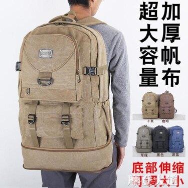 復古厚帆布雙肩包可擴容60升超大容量登山包男女大背包旅行包旅游QM  聖誕節禮物