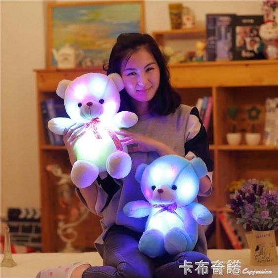 禮物紫色粉色小熊玩具毛絨公仔小號小的布娃娃泰迪熊女孩女生可愛