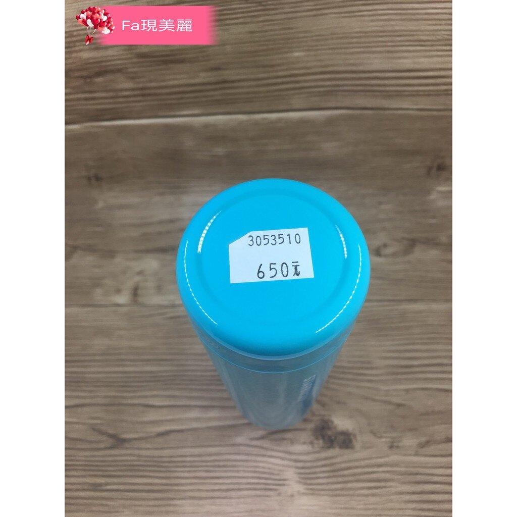 星巴克正品購買 Starbucks 藍不鏽鋼保溫水瓶 隨行杯 500ml