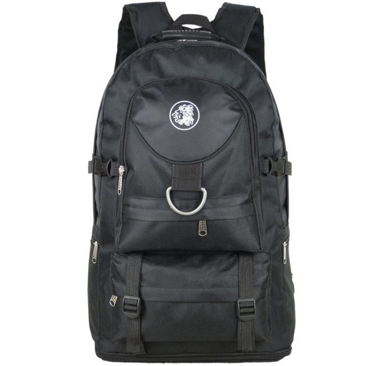 大容量旅游包徒步戶外登山包背包旅行包雙肩包男女50升可擴容 秋冬新品特惠