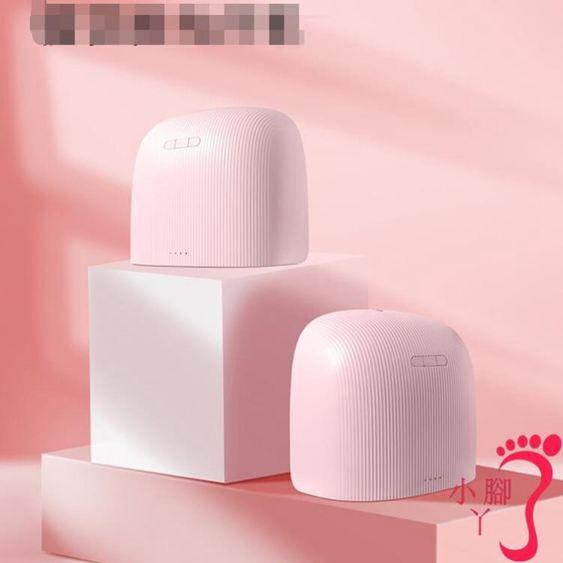光療機 美甲光療機速干指甲燈led小型便攜烘干機家用做指甲油膠美甲烤燈