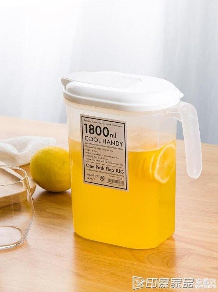 日本進口塑料冷水壺涼水壺冰箱飲料果汁瓶家用耐高溫冰水壺1.8L
