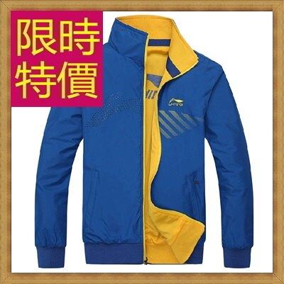 ★防風外套 男夾克-保暖修身休閒短版男外套3色59y25【韓國進口】【米蘭精品】
