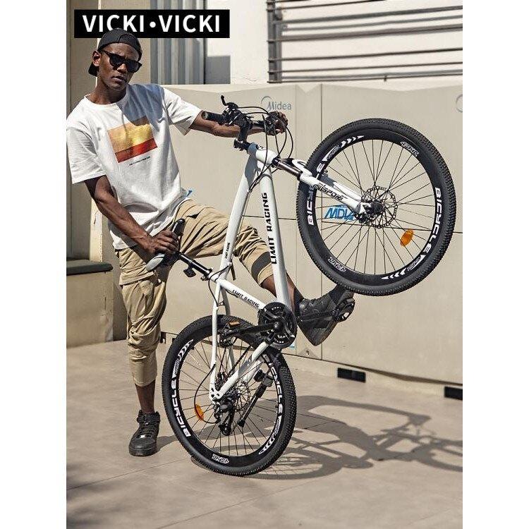 山地自行車一體輪單車成人變速公路跑車男女式學生青少年越野賽車 NMS