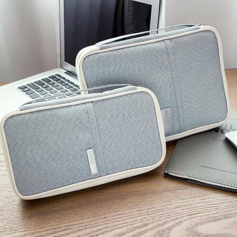 出國旅行護照包證件包多功能證件袋護照夾防水收納包機票夾保護套 【PINKQ】