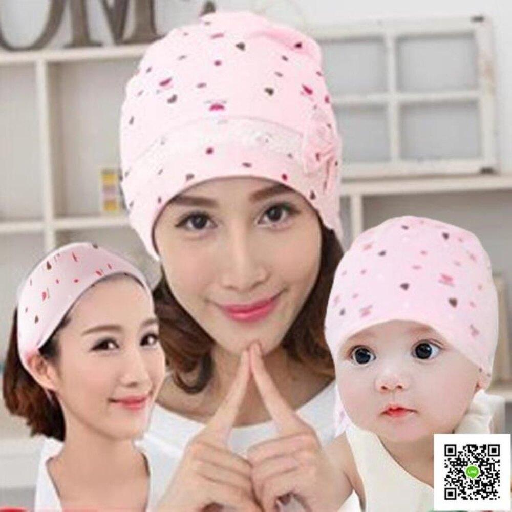 月子帽 月子帽秋冬款孕婦帽春夏產婦用品產後純棉透氣坐月子頭巾產婦帽 年貨節預購