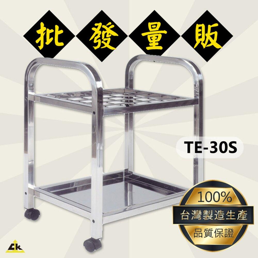 【開店商品】TE-30S 不銹鋼傘架(30人份) 傘架/雨傘架/不鏽鋼傘架/不銹鋼雨傘架/傘具