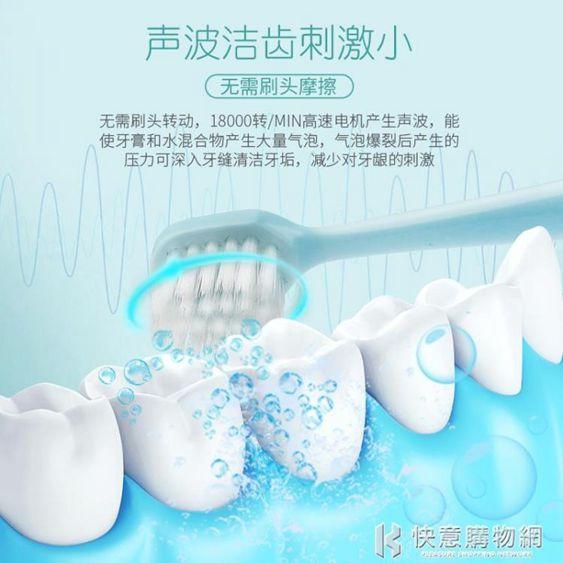 兒童電動牙刷小頭德國防水寶寶小孩子嬰兒幼兒3-6歲4軟毛自動牙刷